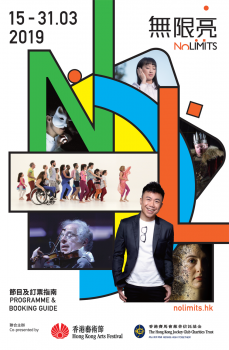 No Limits Programme Booklet Cover