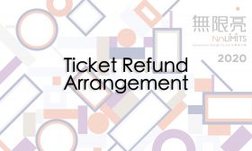 No Limits Ticket Refund