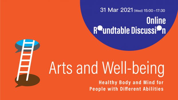 Roundtable 2021: Arts and Well Being